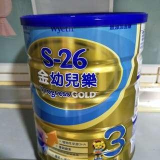 S-26金幼兒樂3號小罐