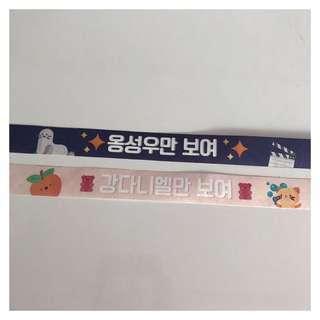 wanna one | ongniel wrist tags