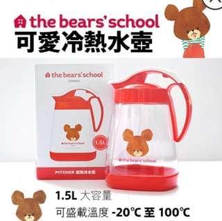 全新小熊The bear school 冷熱水壺