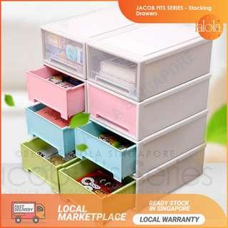 PLASTIC STORAGE CONTAINER BOX MULTICOLOR & SIZE