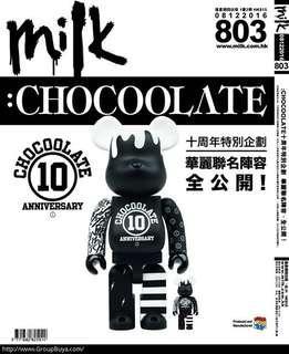 [全新現貨] Bearbrick x Chocoolate set 100% + 400% 10th 週年 Anniversary Milk Be@rbrick Medicom