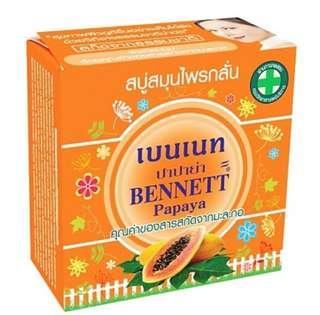 $80/2 BennettPapayaSoap  木瓜皂
