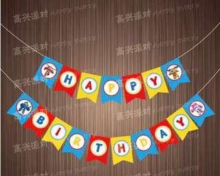 Happy Birthday Bunting- superwings