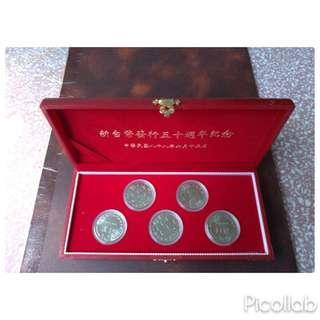 🚚 88年新台幣發行50週年紀念錦盒