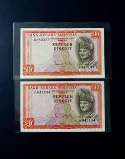 🇲🇾 Malaysia 2nd Series RM10 Banknote~2pcs Consecutive Pair
