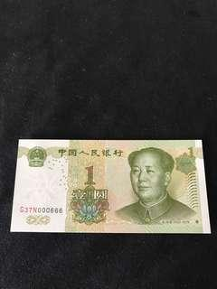 China Rmb 1 Yuan With Low Golden Number