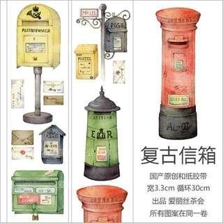 郵筒 信箱 紙膠帶 分裝 mt masking tape postoffice mailbox mail box