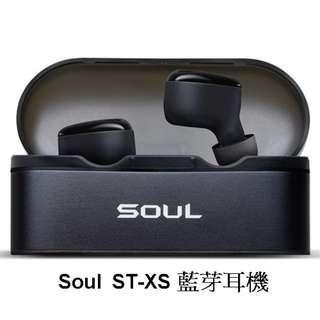 Soul ST-XS  高性能真無線藍牙入耳式耳機 (黑色) / Wireless Bluetooth Headset (Black) / 全新行貨有保養