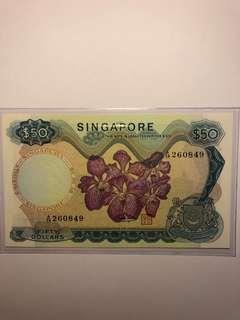 Singapore Orchid series $50 HSS w/seal A/58 260849 AU/UNC