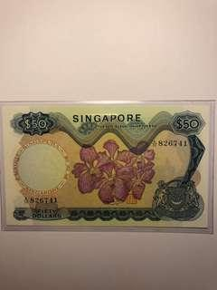 Singapore Orchid series $50 HSS w/seal A/32 826741 UNC