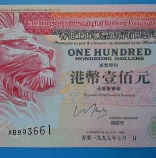 1997滙豐100
