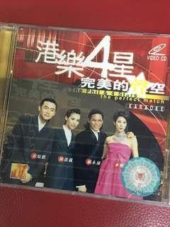 The Phil & 4 stars  karaoke VCD