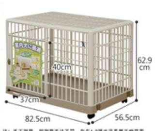 🚚 Cage for dog/cats