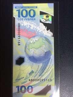 全新UNC 2018俄羅斯世界杯紀念鈔2張 AB版萬位號,冇4、7