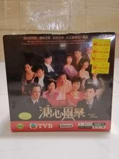 HK Drama VCD Heart Of Greed