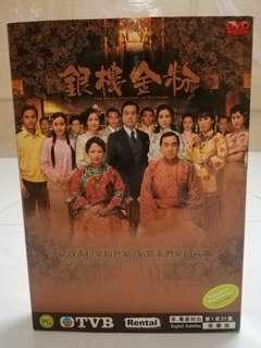 HK Drama DVD The Silver Chamber Of Sorrows