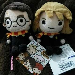 BNWOT Small Licensed Harry Potter Plush