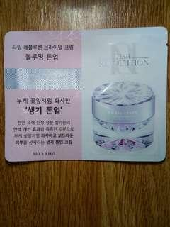 3PCS MISSHA TONE UP BRIDAL CREAM SAMPLER