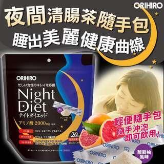 預購數量限定-R01-日本ORIHIRO 夜間清腸隨手包 20天份