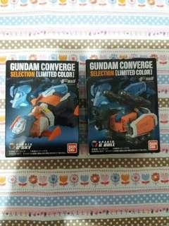 Bandai Gundam converge selection (limited color) 共兩個