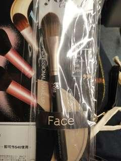 Be Youtiful Face Brush