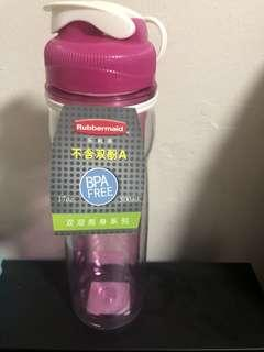 Rubbermaid double layer water bottle