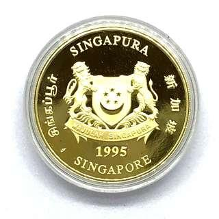 1 Oz PURE GOLD SINGAPORE LION HEAD BULLION COIN MINTED 1995