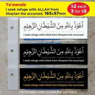 Ta'awudz (A'udzubillahi minash shaytaanir rajeem). I seek refuge with Allah from Shaytan the accursed. Islamic Stickers. Free Normal Mail / Add $2.90 for AM Mail.