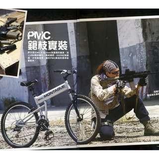 傘兵車悍馬 Montague Bike-MX 26吋24速全鋁合金折疊車