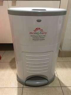 Odorless Baby Diaper Disposal Baby Company
