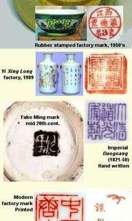 Ternyata Porcelain Antik Chinese Banyak Dari Keluarga Kerajaan !!
