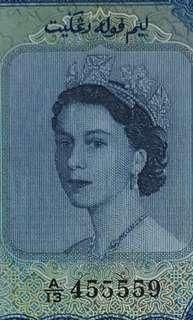 $50 queen elizabeth malaya