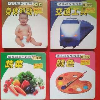 Toddlers Chinese board books