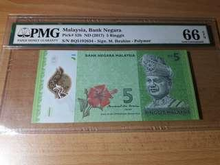 13th Rm5 MBI small error note