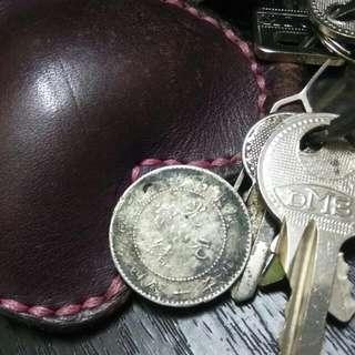 广东省造一钱四分四厘