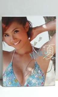 2008年 大名娛樂 趙碩之 夏 Summer Wylie 親筆簽名 寫真集一本