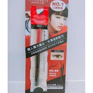 櫻特芮 極線完美持色眼線液筆 BK999