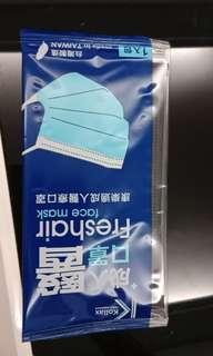 🚚 口罩(10包)