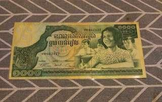 1000 Mille Riels Cambodian Bank Note