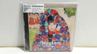 全新 2015年 英皇 Mag Lam 林欣彤 我們都是這樣長大的 CD+DVD