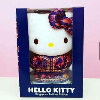 Singapore Airlines and SilkAir Hello Kitty