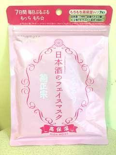 日本酒 菊正宗 高保濕面膜 7片裝