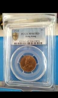 PCGS評級MS65RD1934年一仙壹仙1仙港幣