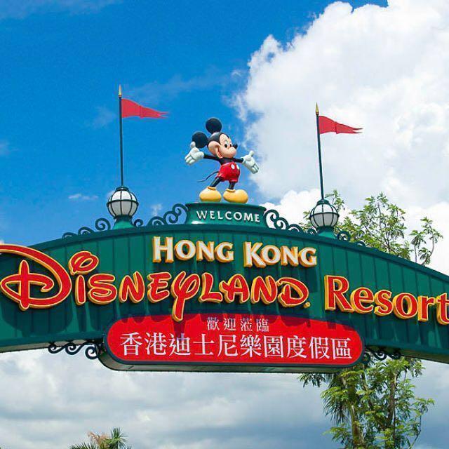 長期供應 | 香港迪士尼門票 電子門票  HONG KONG DisneyLand e-tickets