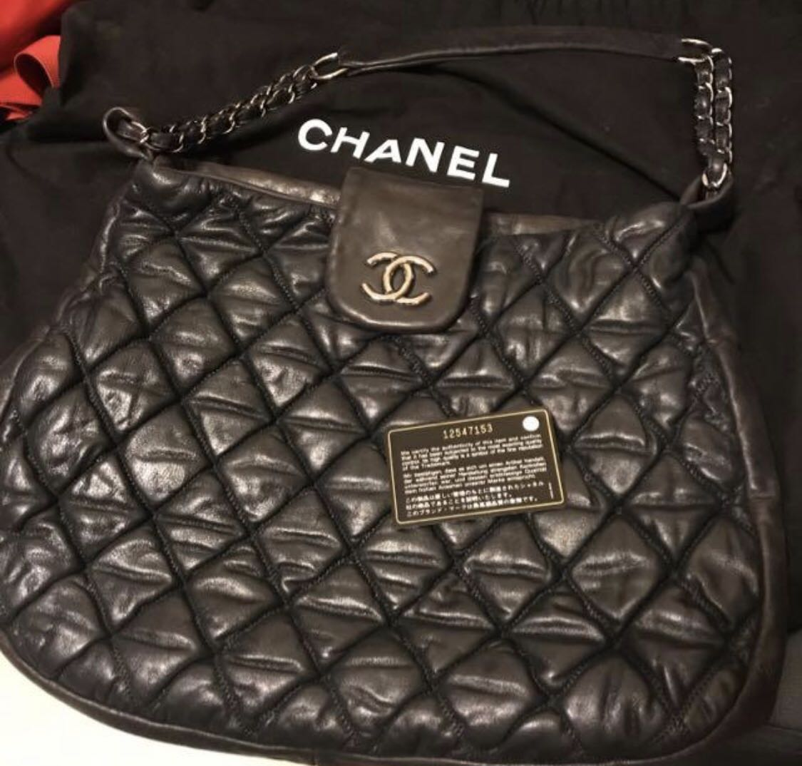 89cc69556c04d2 Chanel Bag (rare collection , vintage), Women's Fashion, Bags ...