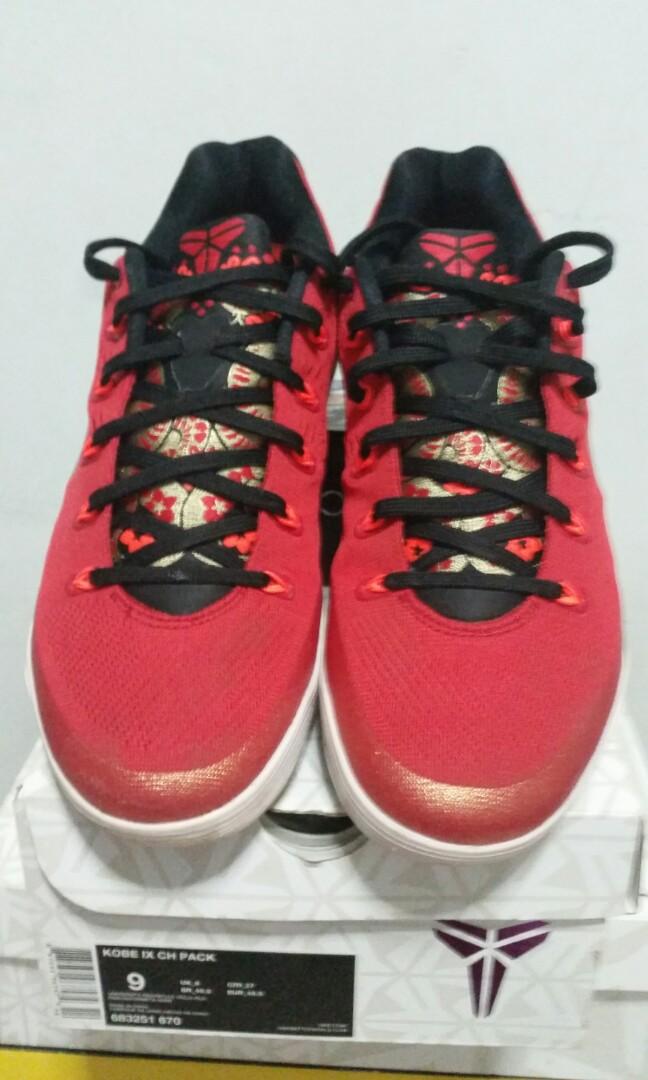 9e10785043e3 Nike Kobe 9 China Pack