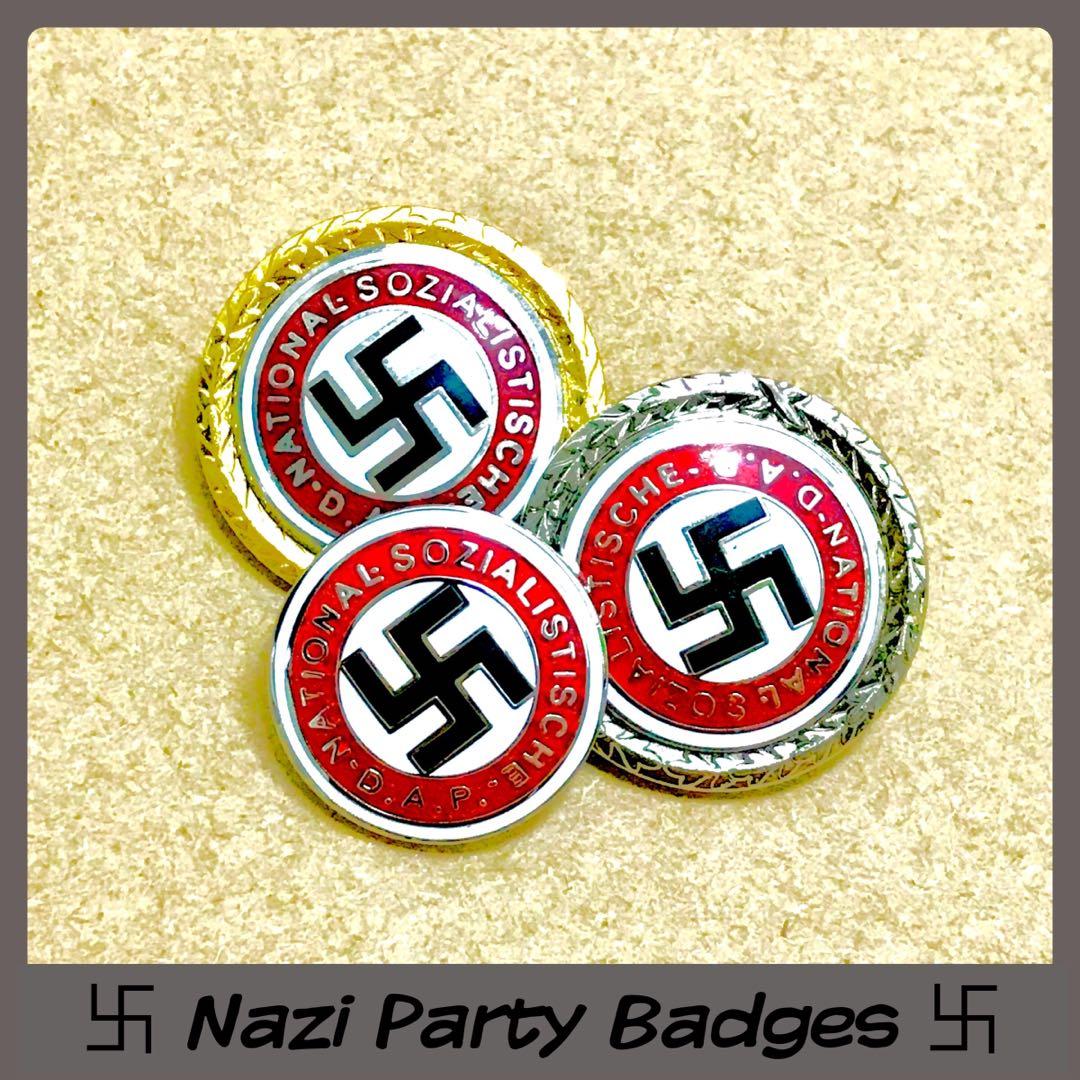 World War Two Nazi Party Badge Medal SS Adolf Hitler Swastika