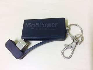Powerbank by [FUSE]chicken