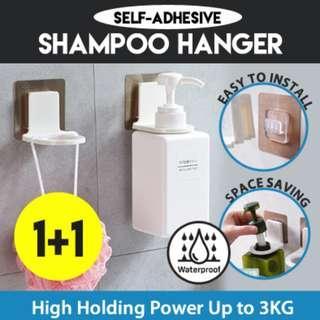 🚚 ♥ Buy 1 Free 1 ♥  Self-Adhesive Shampoo/ shower gel Hanger ♥Upto 3kg