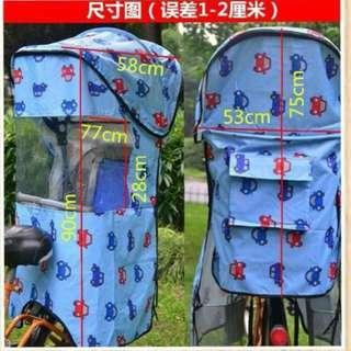 單車 電動車 兒童座椅遮雨棚 遮陽棚